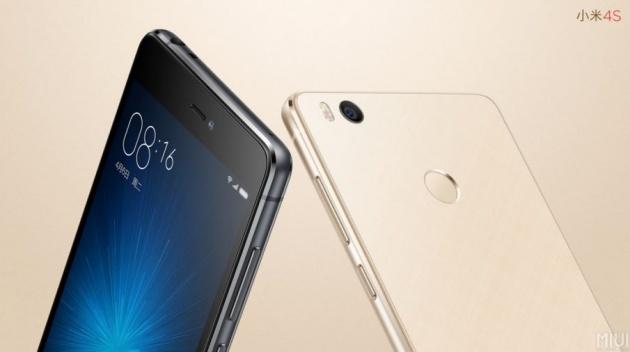 Xiaomi 4S có thiết kế tinh tế và cao cấp